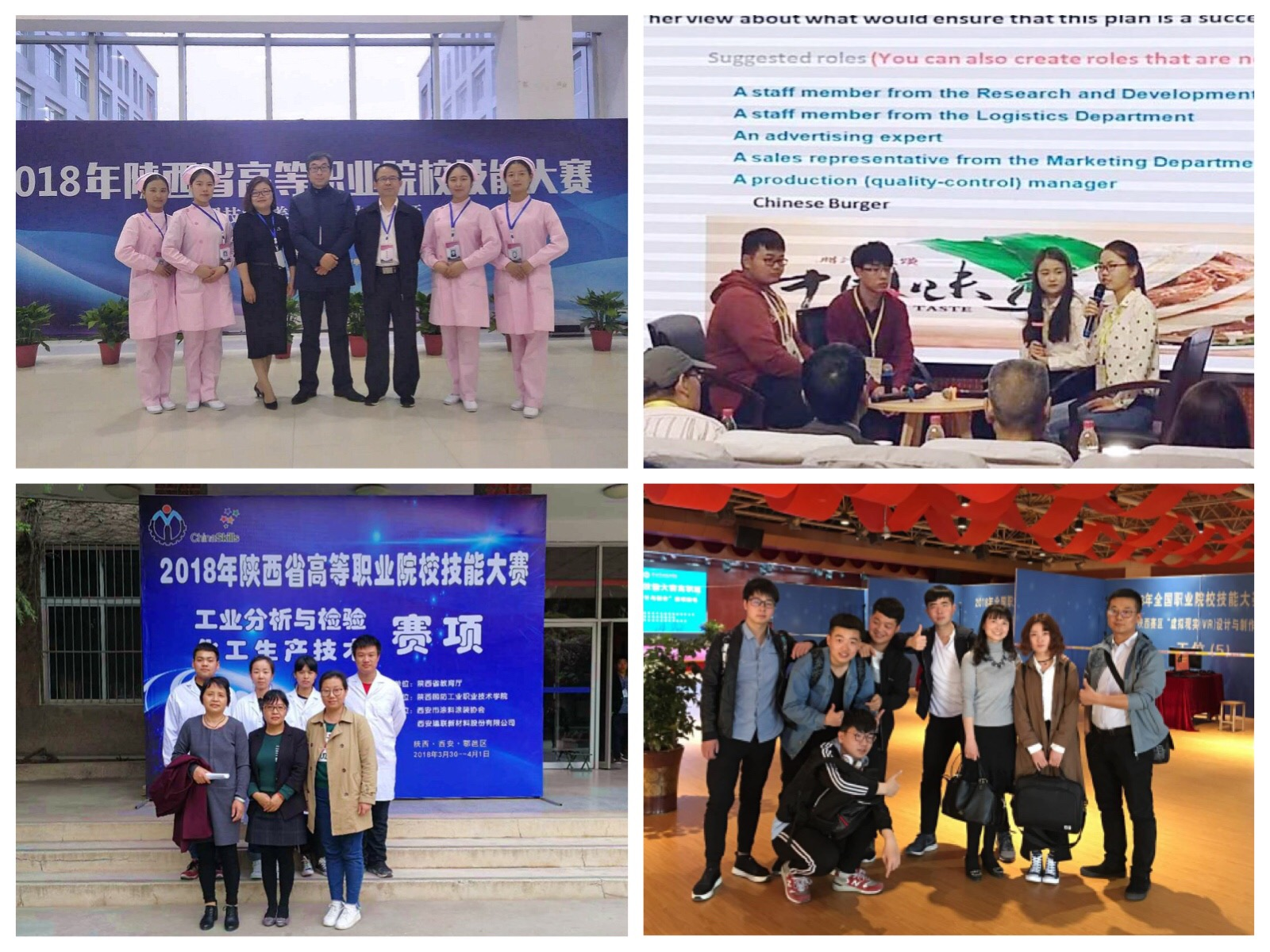 Great News: XVTC Won 59 Rewards in 2018 Shaanxi Provincial Skills Competition for Vocational College Students
