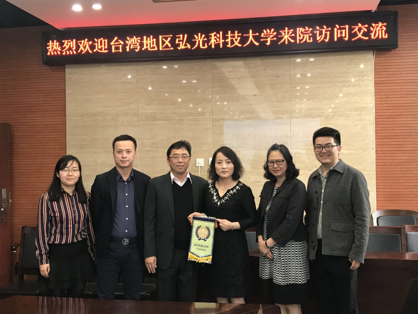 Hongkuang University Delegation from Taiwan Province visited XVTC